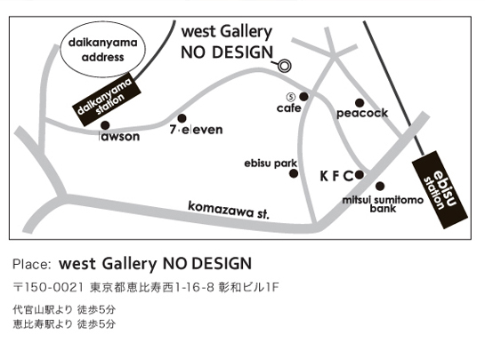 west Gallery NO DESIGN