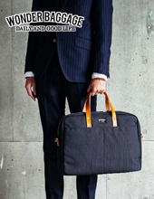 WONDER BAGGAGE GOODMANS BRIEFCASE