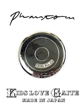 Phantom x KIDS LOVE GAITE Silver Badge