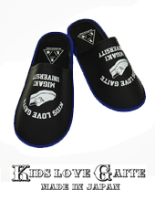 KIDS LOVE GATE MIGAKI SLIPPER