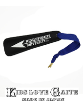 KIDS LOVE GATE MIGAKI SHOEHORN