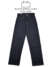 BLACKHORSE LANE ATELIERS SE-1 WORKWEAR TROUSERS 15.5oz