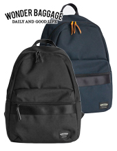 WONDER BAGGAGE GOODMANS LIGHT PACK