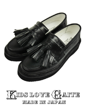 KIDS LOVE GAITE BRIDLE LEATHER Tassel Loafer