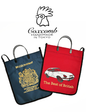 Coxcomb SUPERMARKET HANDLE BAG